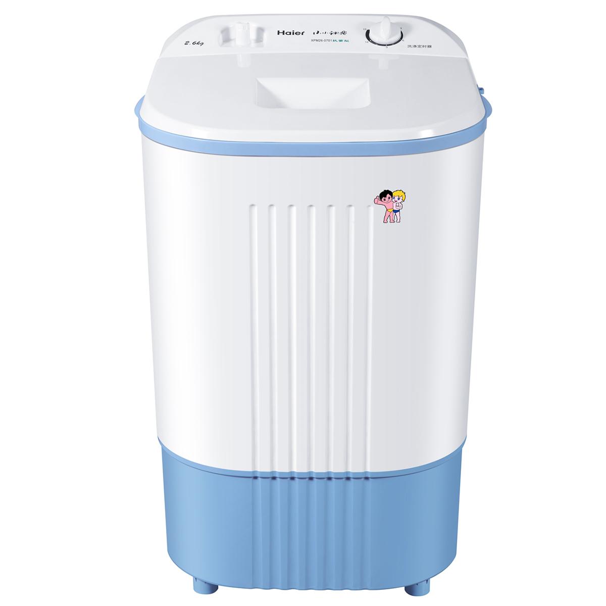 Haier/海尔                         mini洗衣机                         XPM26-0701