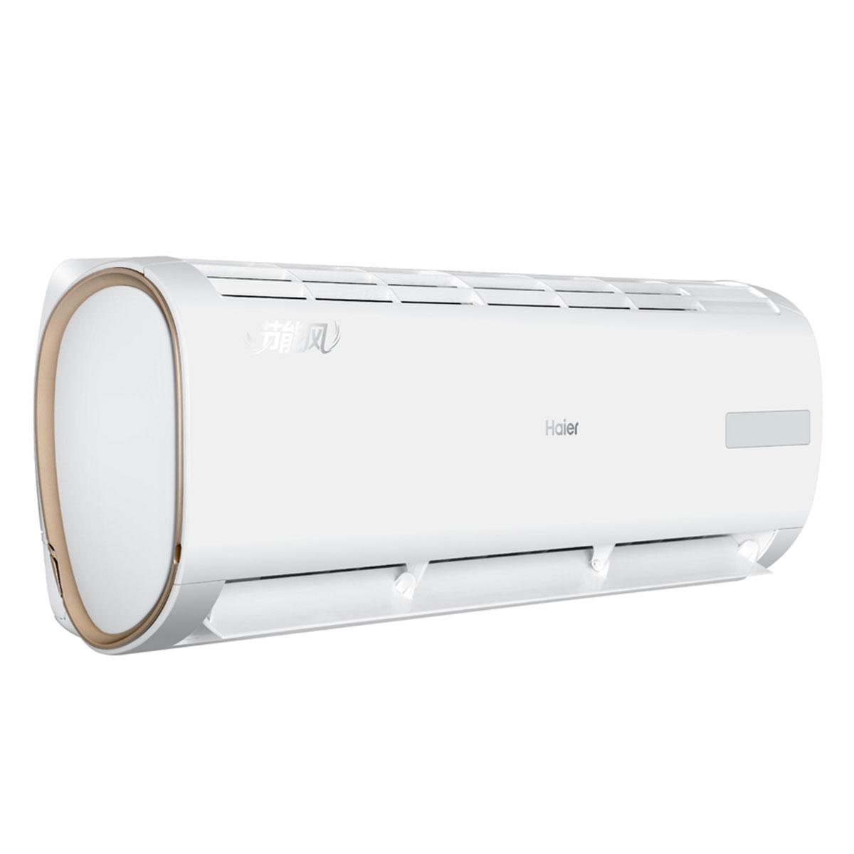 Haier/海尔                         高效定频壁挂式空调                         KFR-23GW/13BEA13套机
