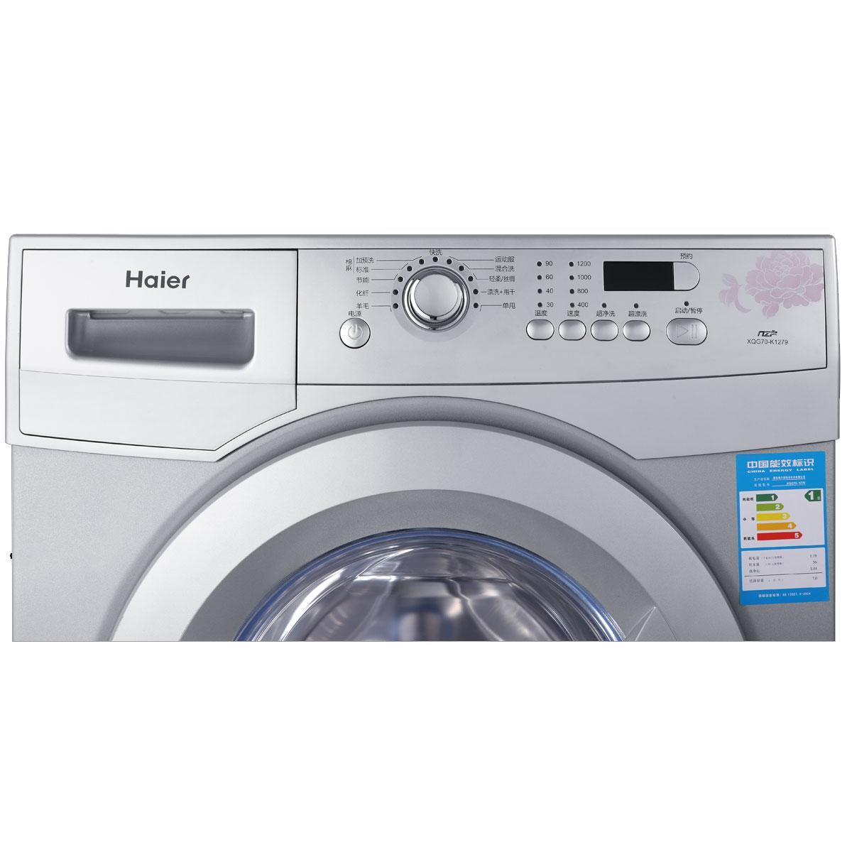 Haier/海尔                         滚筒洗衣机                         XQG70-K1279