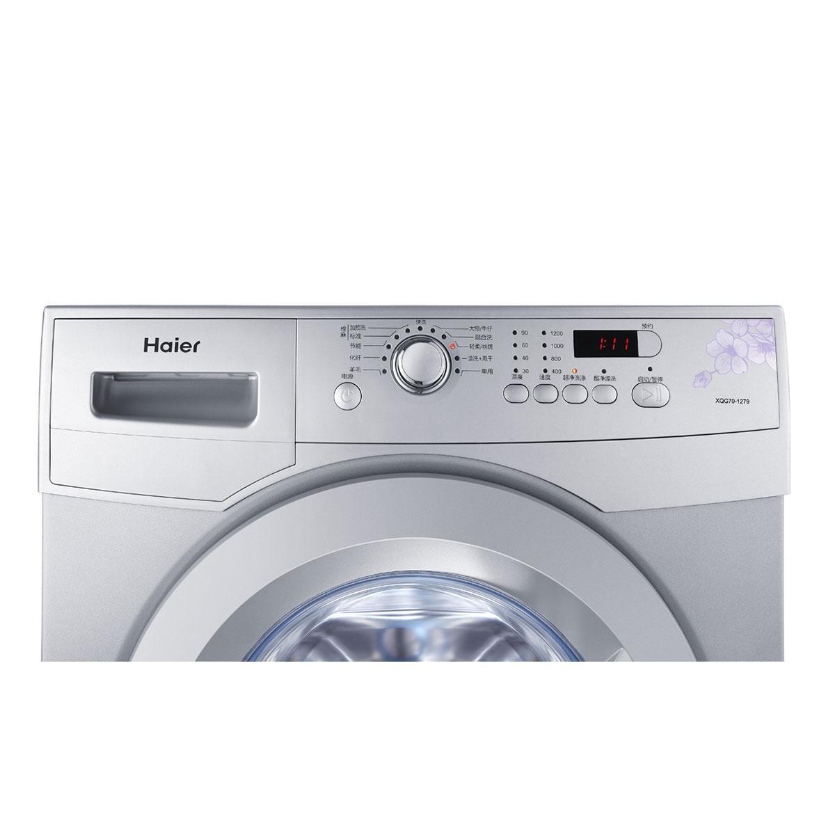 Haier/海尔                         滚筒洗衣机                         XQG70-1279