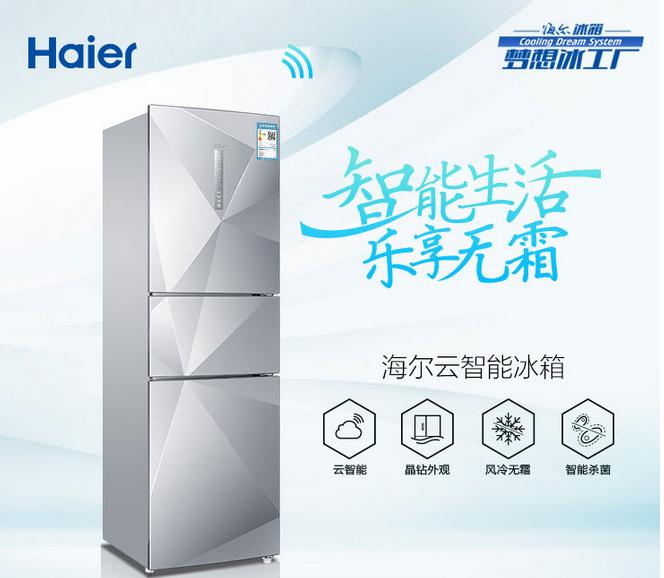 买冰箱时如何选到合适的容量?