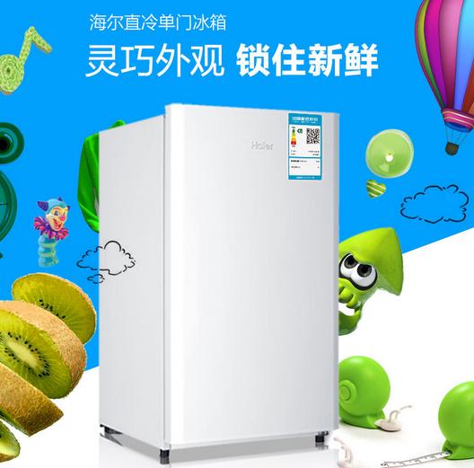 单门冰箱可以冷冻吗? 家用冷藏小冰箱型号推荐?