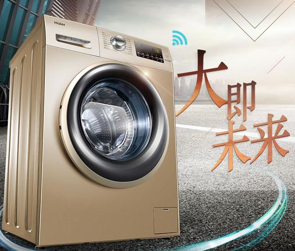 海尔洗衣机温馨提醒:八个洗衣误区,你错了几个?