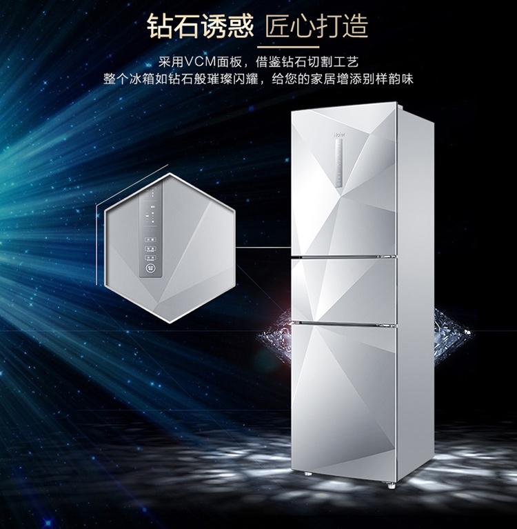 双门冰箱好还是三门冰箱好?冰箱选购该怎样注意?