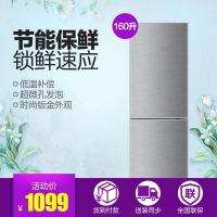 海尔 冰箱BCD-160TMPQ