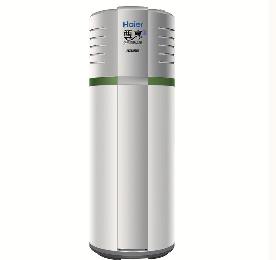 低温热泵热水器批发的价格