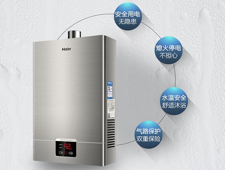 热泵热水器回水系统安装图解