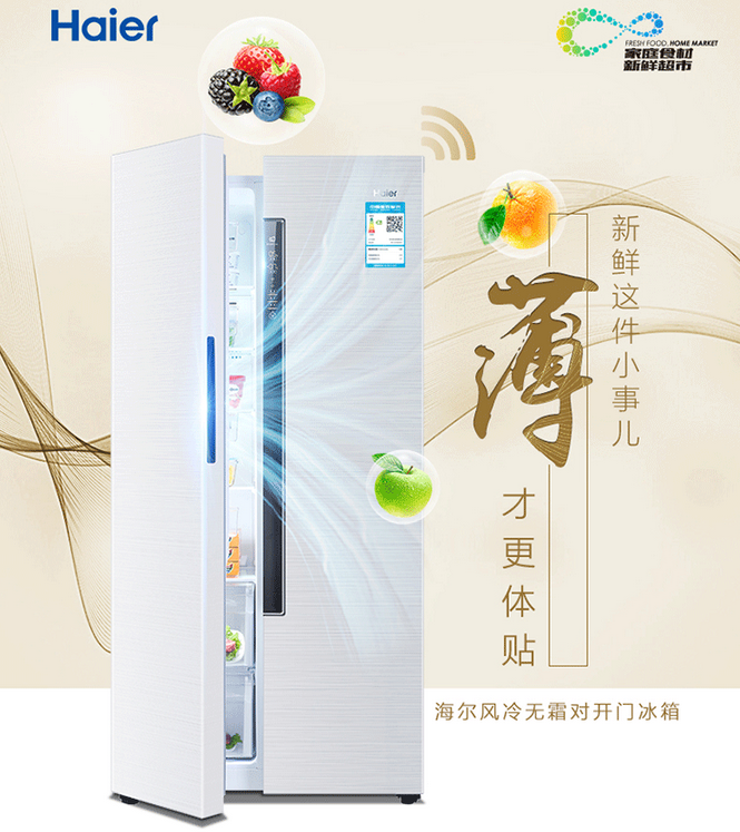 冰箱冷藏室结冰漏水怎么解决
