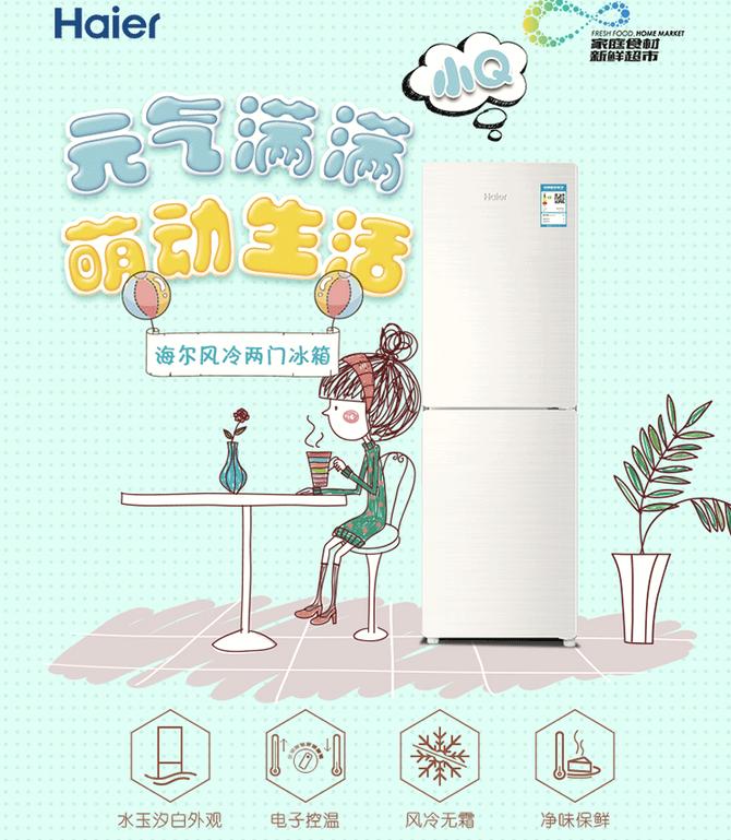 冰箱压缩机工作原理是什么