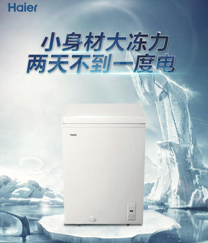 商用四门冰柜品牌有哪些