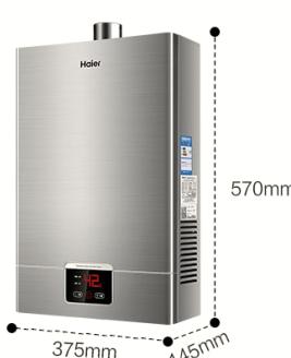 即热式热水器维修办法是什么