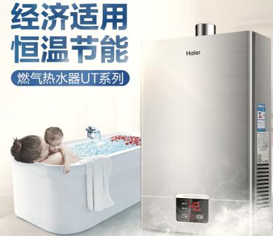 煤气灶热水器怎么选择