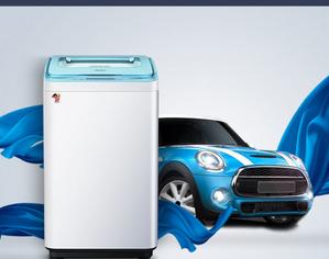 迷你洗衣机报价是什么
