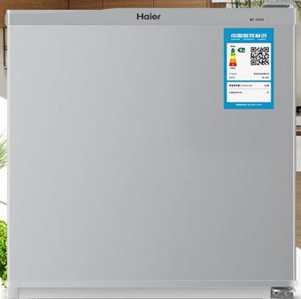 海尔小冰箱价格是多少钱