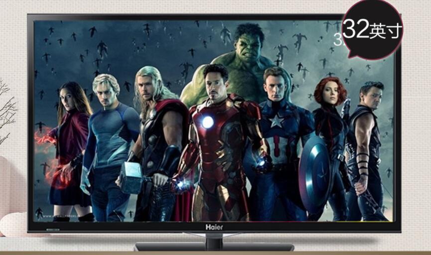 常见的电视各大尺寸