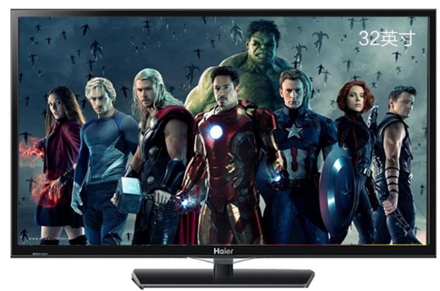 电视机尺寸换算方法 电视机尺寸表