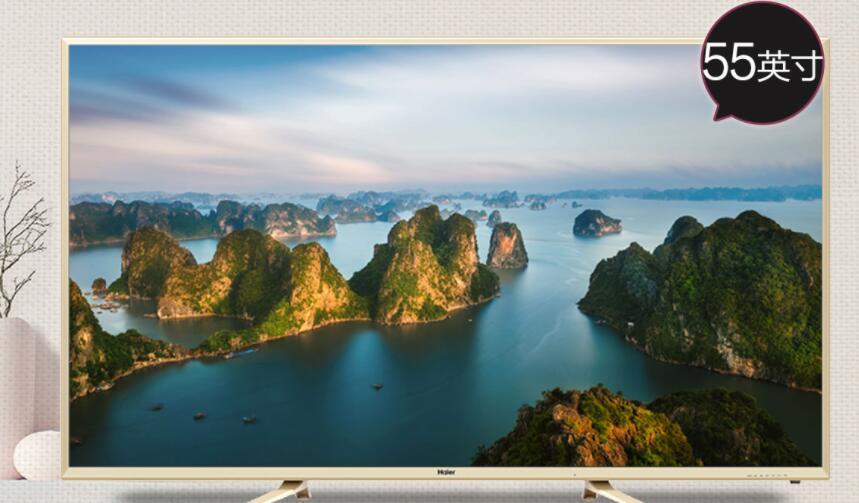 电视机含边框整屏尺寸大小计算 以及尺寸表