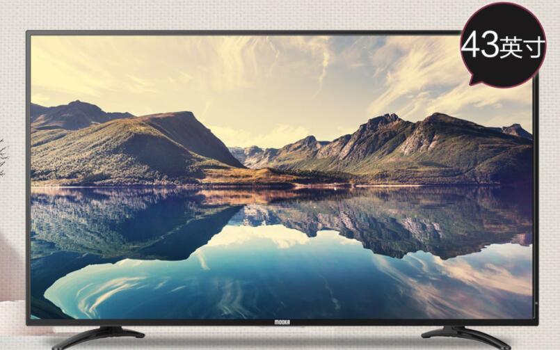 48寸电视机尺寸大小 几款常见的电视机尺寸