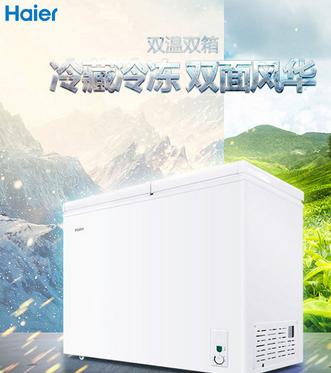 快速冷藏冷柜工作原理介绍