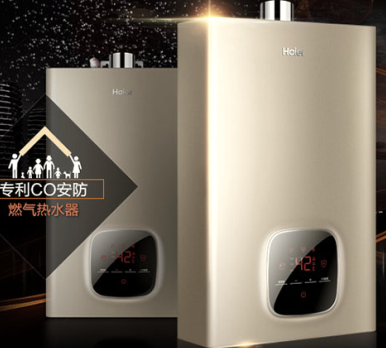 冷凝热水器怎么选购