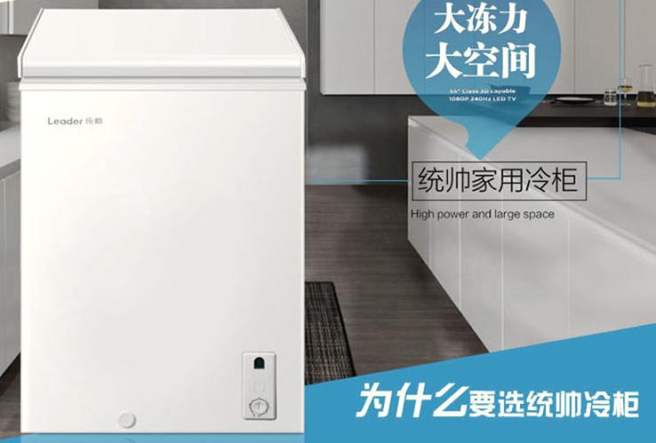 充电式冰柜尺寸大全