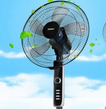 海尔电风扇怎么样 海尔电风扇质量好吗
