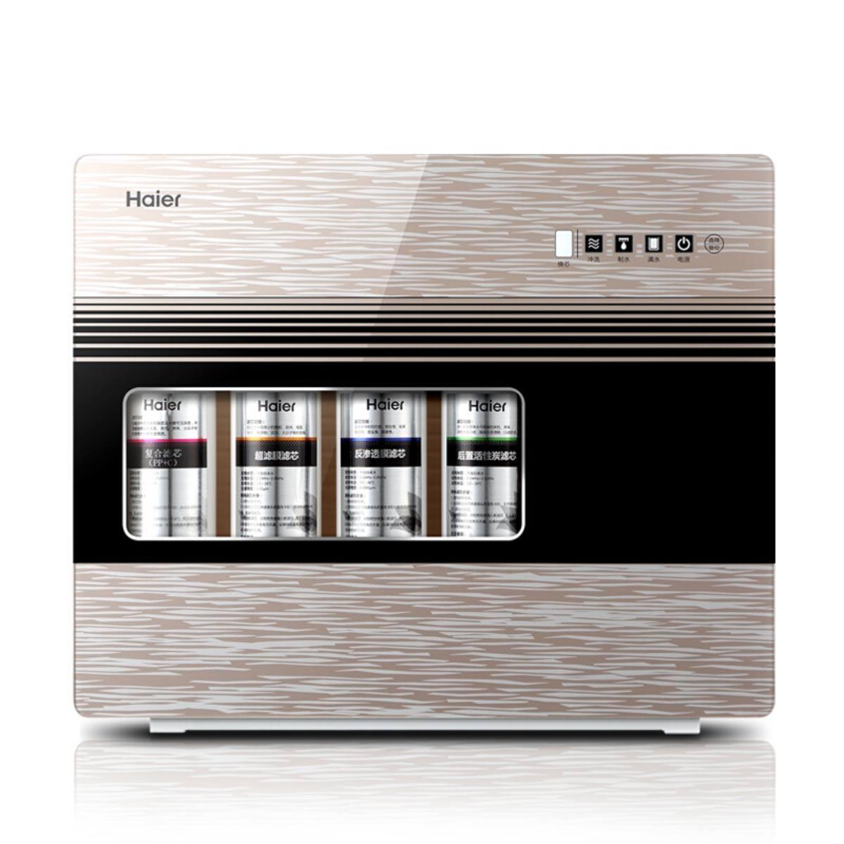 五级过滤 双膜双出水 换芯提醒 自动冲洗 HRO5009-5(升级版)